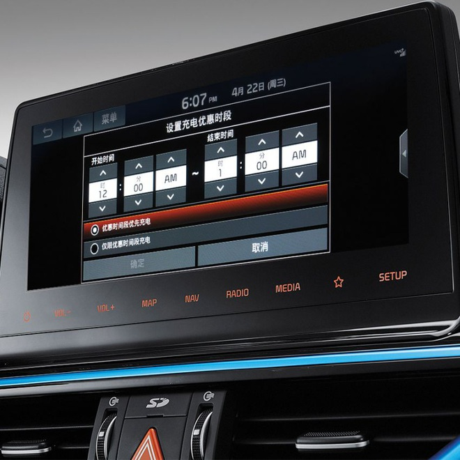 Kia ra mắt Cerato phiên bản chạy điện - 12