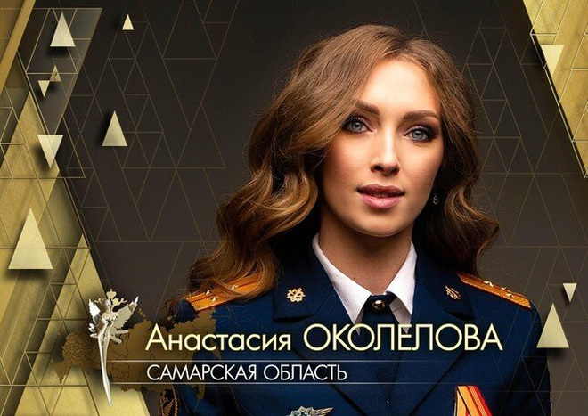 Nga tổ chức cuộc thi Hoa khôi cai ngục - 3