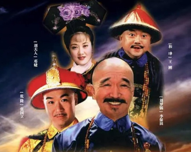 Tể tướng Lưu gù Lý Bảo Điền: Trả giá đắt vì từ chối mọi quảng cáo - 3