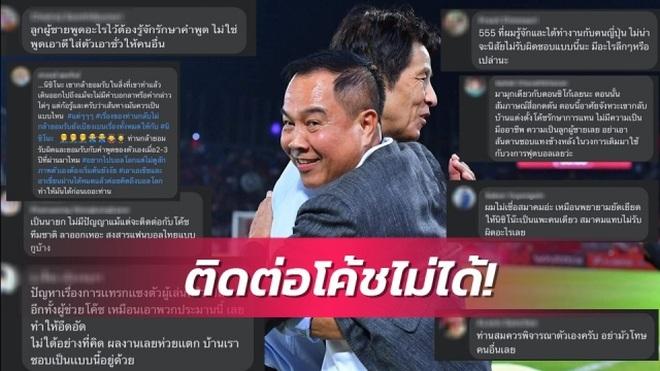 Người hâm mộ tố Chủ tịch Liên đoàn bóng đá Thái Lan thiếu trung thực - 1
