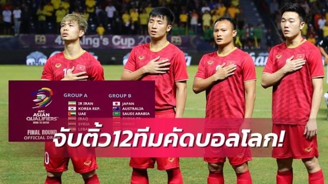 Báo Thái Lan: HLV Park Hang Seo đã tránh được đội tuyển Hàn Quốc - 1