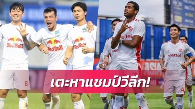 Báo Thái Lan bình luận về việc HA Gia Lai được đề xuất vô địch V-League? - 1