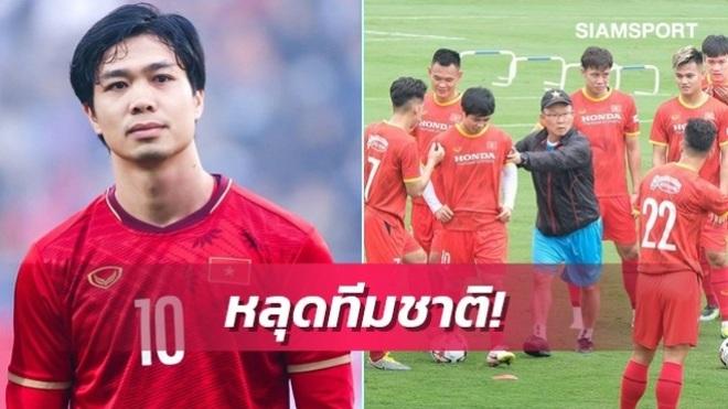 Báo Thái Lan tiết lộ nguyên nhân Công Phượng không lên tuyển Việt Nam - 1