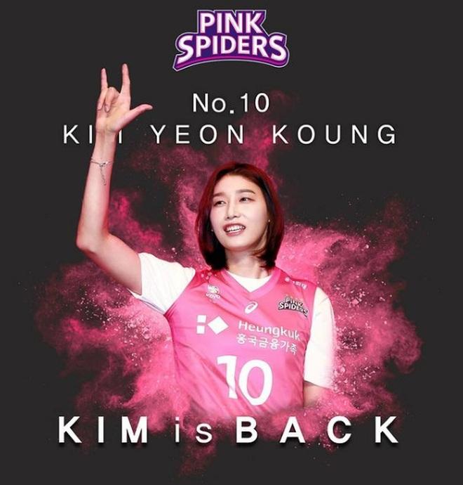 Hoa hậu bóng chuyền Hàn Quốc: Cao 1,92m, sở hữu tài sản triệu đô - 1