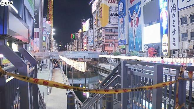 Cảnh sát Nhật Bản bắt nghi phạm vụ nam sinh Việt bị sát hại - 1