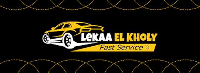 lekaa-el-kholy-co-gai-24-tuoi-tro-thanh-tho-may-sua-chua-o-to-dau-tien-o-ai-cap-1docx-1631776405915.png