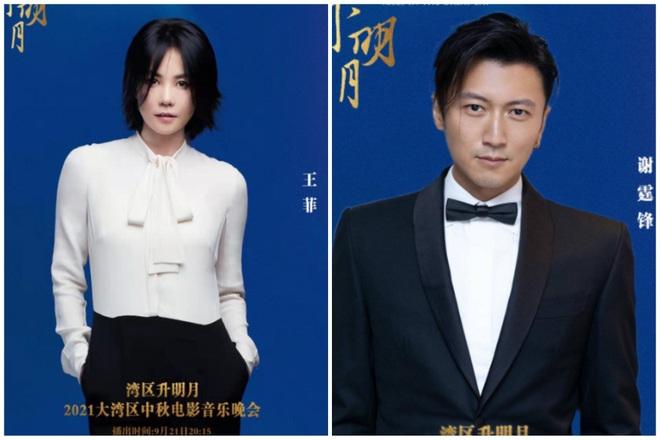 Fan hào hứng vì Tạ Đình Phong và Vương Phi sắp xuất hiện công khai - 1