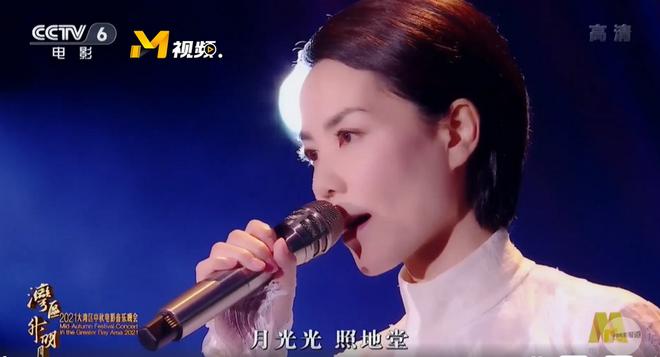 Biểu cảm của Tạ Đình Phong khi Vương Phi trình diễn - 1
