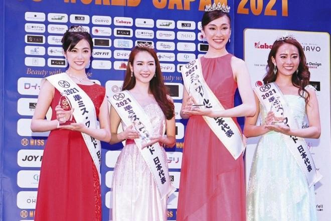 Nhan sắc người đẹp đại diện cho Nhật Bản tại Hoa hậu Thế giới 2021 - 2