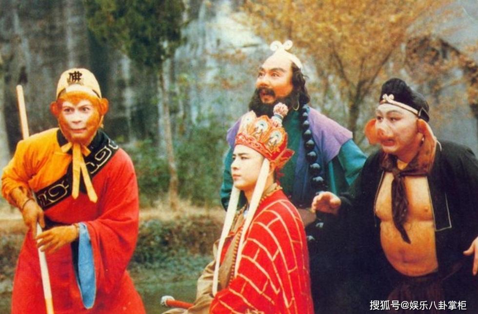 Dàn diễn viên Tây Du Ký khiến công chúng Trung Quốc... phát ngấy - 2