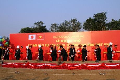 Đại sứ đặc mệnh toàn quyền Nhật Bản tại Việt Nam