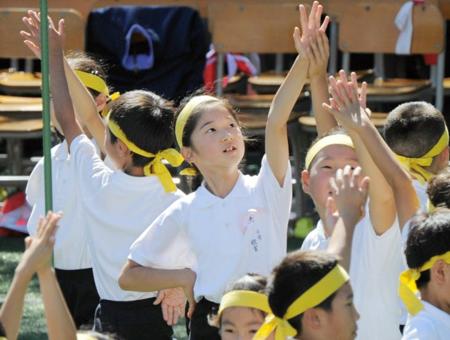 Hội thao tại trường tiểu học Gakushuin. Ở giữa là Công chúa Aiko