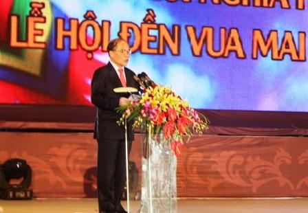 Chủ tịch Quốc hội Nguyễn Sinh Hùng phát biểu tại buổi lễ