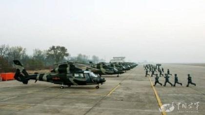 Trực thăng Z-9 Trung Quốc viện trợ cho Campuchia.