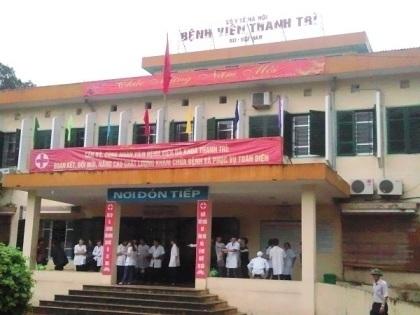 Xử lý hàng loạt cán bộ bệnh viện huyện Thanh Trìtham gia bán khống giấy khám sức khỏe.
