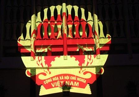 Hình ảnh Quốc huy nước Cộng hòa Xã hội Chủ nghĩa Việt Nam