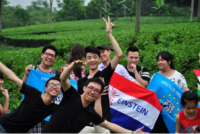 Đồng phục học sinh Trường THPT dân lập Anhxtanh