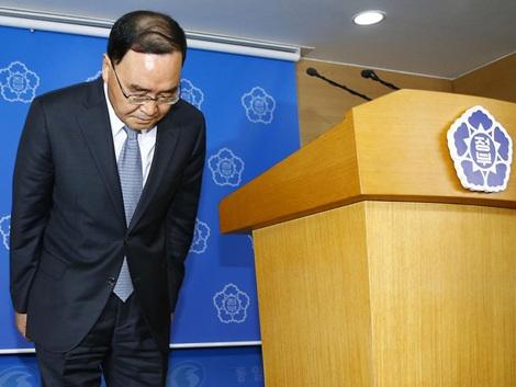 (Thủ tướng Hàn Quốc Chung Hong-won cúi đầu xin lỗi trong cuộc họp báo ngày 27/4)