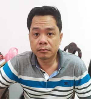 Đối tượng Nguyễn Tiến Dũng.