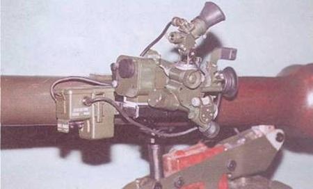 Kính ngắm trên súng SPG.