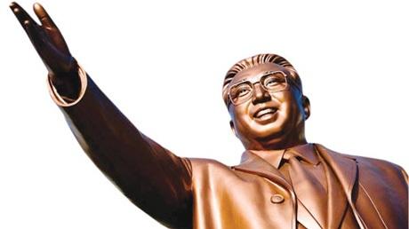 Tượng đài Chủ tịch Kim Nhật Thành.