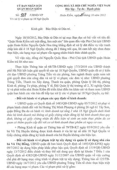 Công văn UBND quận Hoàn Kiếm gửi báo Dân trí thông báo việc cưỡng chế