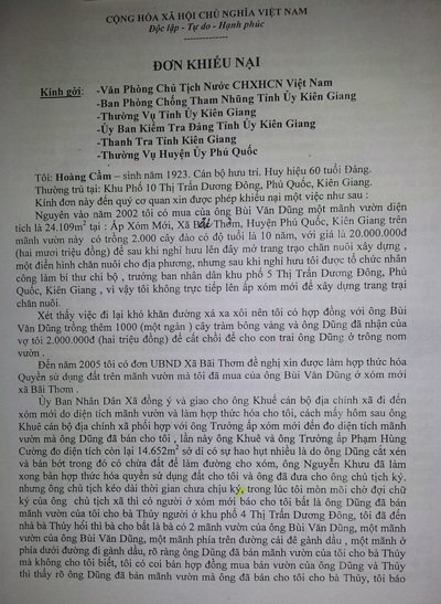 Đơn khiếu nại của ông Hoàng Cầm gửi Văn phòng Chủ tịch nước