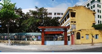 Trường tiểu học Hoàng Văn Thụ, TP. Đà Nẵng