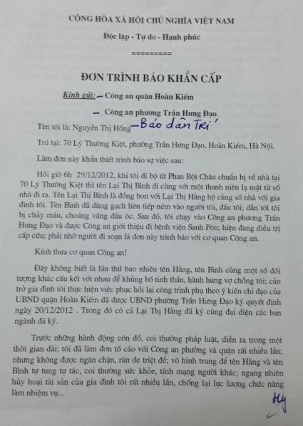 Đơn trình báo khẩn cấp của bà Nguyễn Thị Hồng