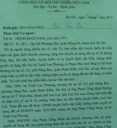Đơn kiến nghị ông Trịnh Hoài Nam gửi đến báo Dân trí