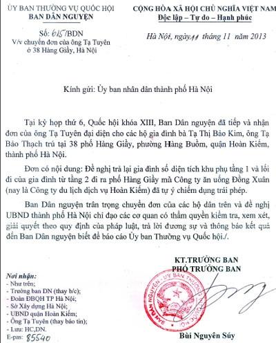 Văn bản đề nghị TP Hà Nội giải quyết của Ban Dân nguyện Quốc hội