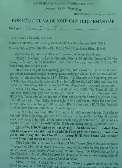 Đơn khiếu nại và kêu cứu của ông Đào Tuấn Anh gửi báo Dân trí