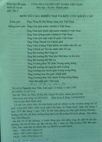 Đơn tố cáo ông Nguyễn Quý Tiến gửi đến báo Dân trí lần thứ 4