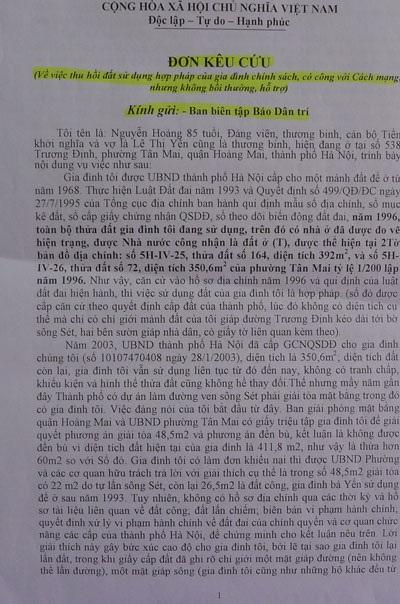 Đơn kêu cứu ông Nguyễn Hoàng gửi đến báo Dân trí
