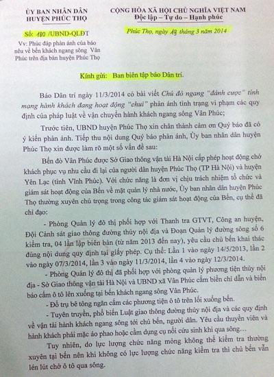 Công văn UBND huyện Phúc Thọ gửi báo Dân trí