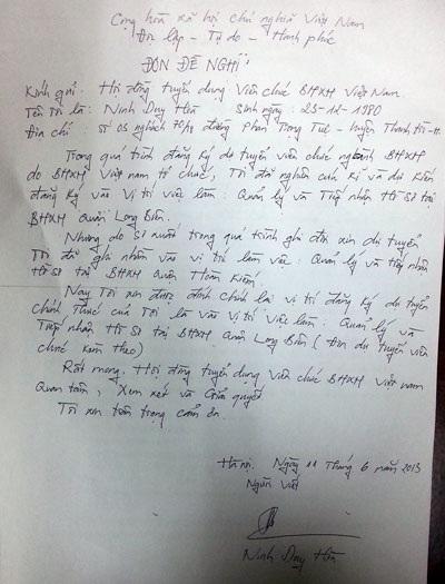 Theođơn BHXH TP Hà Nội cung cấp thì thí sinh Ninh Duy Hòa xin điều chỉnh từ ngày 11/6/2013