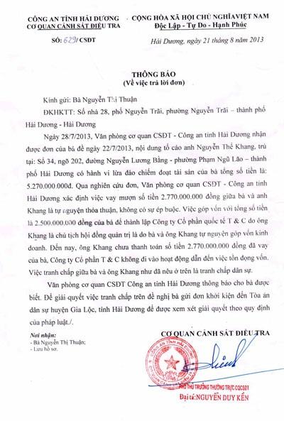Bà Thuận cho rằng việc Cơ quan CSĐT thông báo không khởi tố vụ án có dấu hiệu bỏ lọt tội phạm