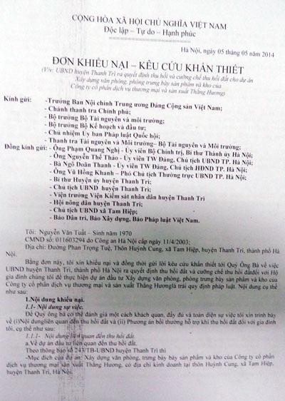 Đơn kêu cứu ông Nguyễn Văn Tuất gửi đến tòa soạn báo Dân trí