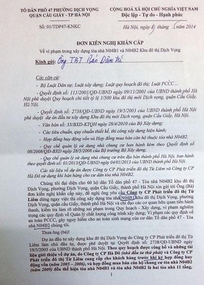 Đơn kiến nghị khẩn cấp công dân tổ 47 phường Dịch Vọng gửi đến báo Dân trí