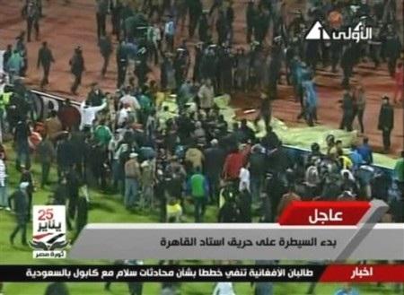 Các cầu thủ sốc nặng sau thảm họa sân cỏ ở Ai Cập - 9