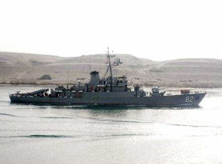 Tàu Shahid Naqdi của Iran
