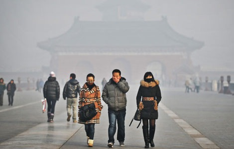 Ô nhiễm không khí tại Bắc Kinh đã lên mức nghiêm trọng nhất