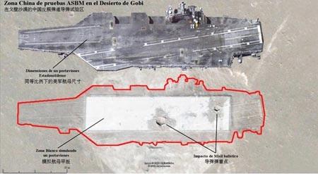 Hình ảnh chụp từ vệ tinh tại sa mạc Gobi