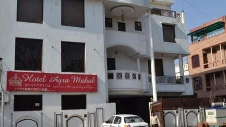 Khách sạn Agra Mahal nơi Davies nhảy từ tầng 2 xuống