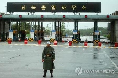 Khu cửa khẩu biên giới liên Triều tại Paju