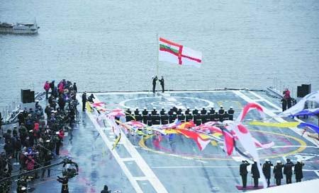 Cờ của Ấn Độ đã được kéo lên trên tàu sân bay INS Vikramaditya