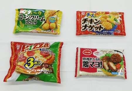 Một số gói thực phẩm của công ty Aqli Foods, trực thuộc Maruha Nichiro Holdings