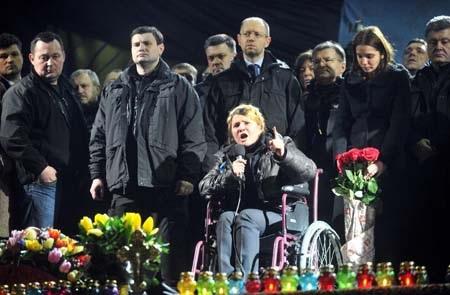 Bà Yulia Tymoshenko đã được trả tự do và tái xuất trước đám đông