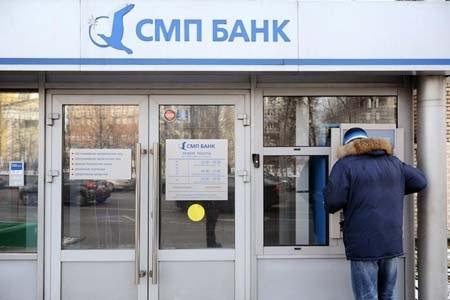 Đã có 4 ngân hàng của Nga bị Mỹ cấm vận
