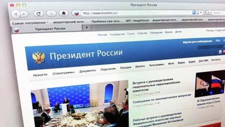 Trang web của điện Kremlin đã hoạt động trở lạ